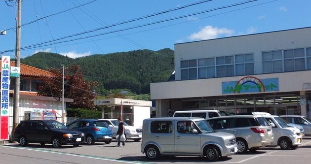 横川外装0714IMG_0876.JPG