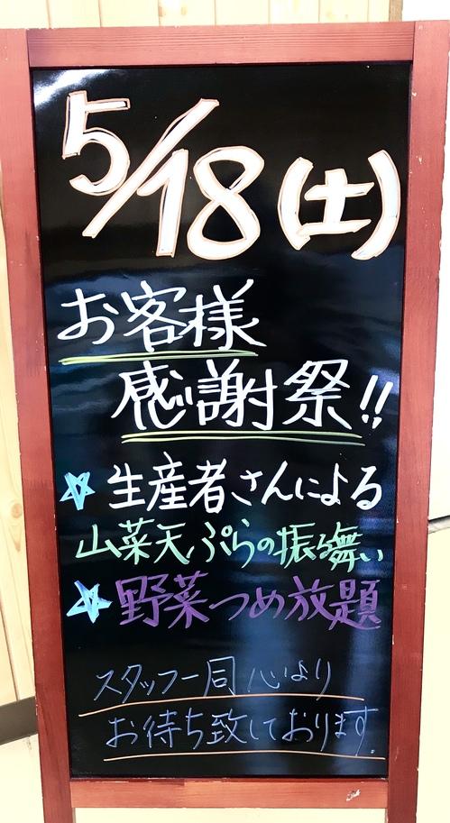 IMG_2086.jpg