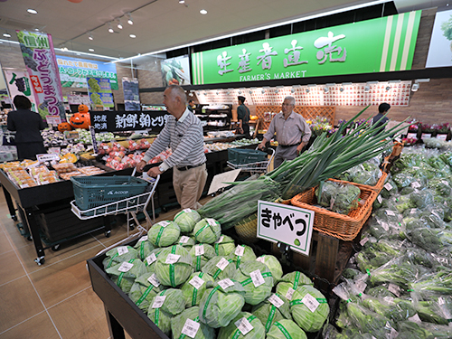 A・コープファーマーズサンライフ店5.JPG