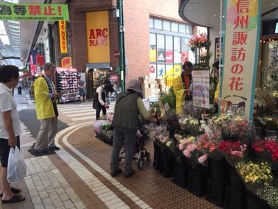 9月9日花フェア2.JPG