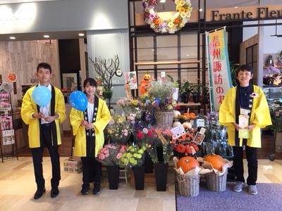 9月30日消費宣伝会.JPG