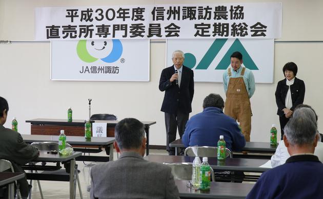 直売所専門委員会総会新聞.jpg