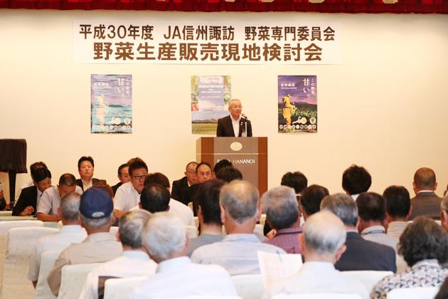 野菜生産販売現地検討会2018.JPG
