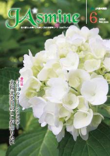 2012年6月号_No.100