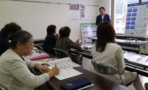 女性大学JA事業講座日本農業新聞.jpg