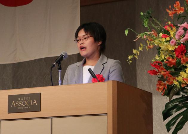 日本酪農研究会.jpg