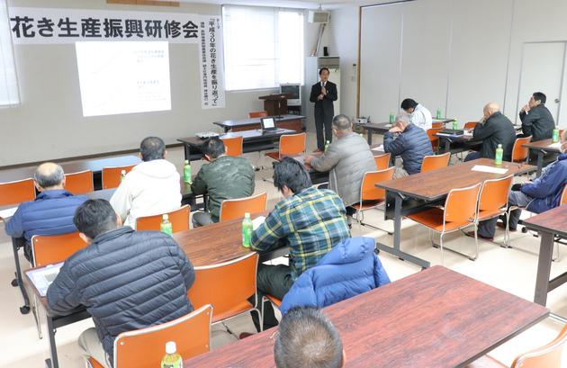 花き生産者振興研修会新聞.jpg