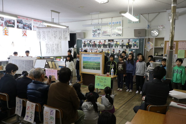 金沢小学校菊づくり発表会.JPG