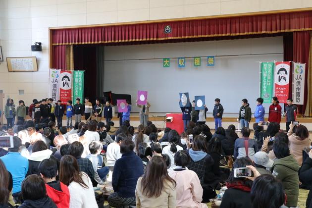 長地小学校大収穫祭.JPG