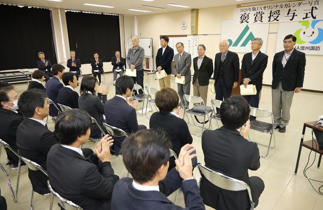 2020年版カレンダー褒賞授与式.JPG