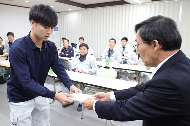 営農指導員全体研修会2020.JPG
