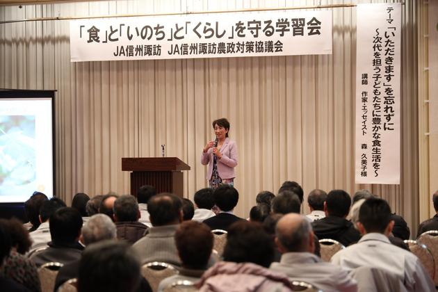 2020学習会.JPG