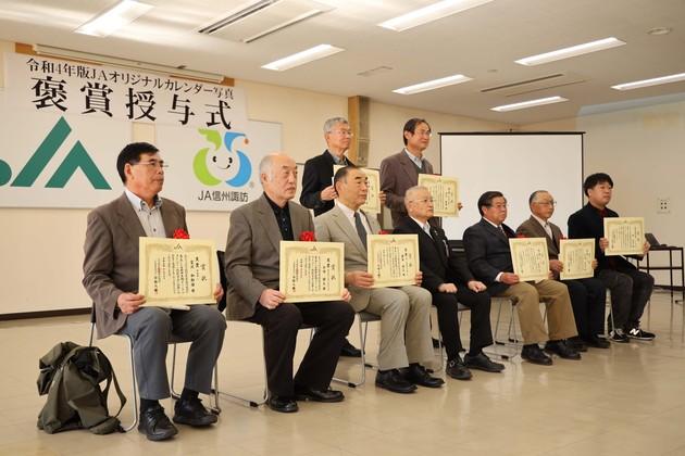 オリジナルカレンダー褒章授与式.JPG
