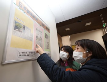 日本農業新聞掲示板.jpg
