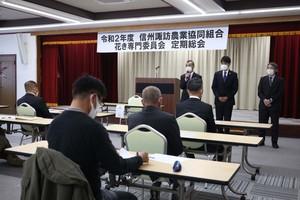 花き専門委員会定期総会.JPG