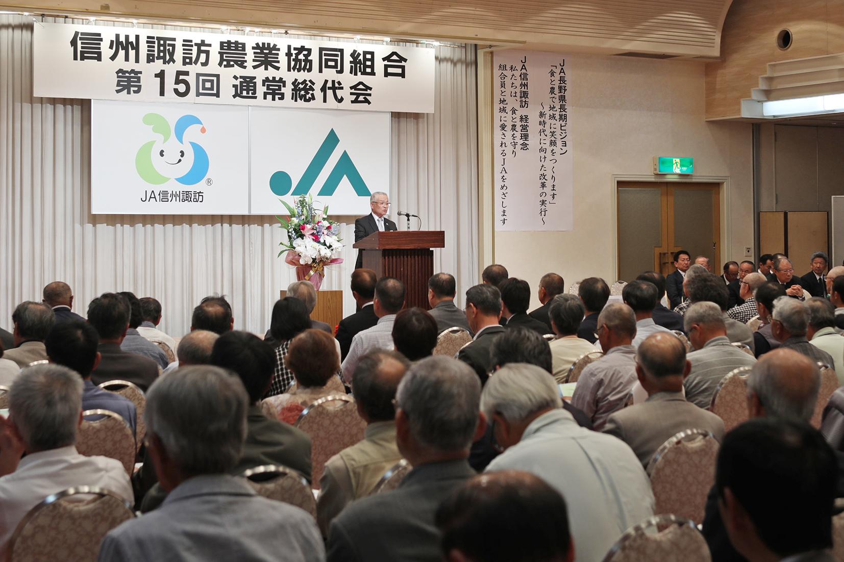2019信州諏訪総代会.JPG
