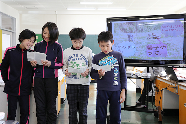 境小学校収穫祭7.JPG