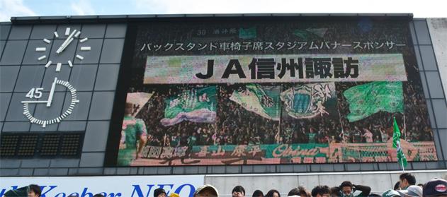 山雅スポンサー.JPG