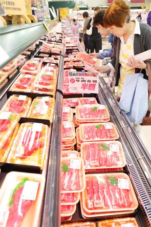牛肉消費宣伝.JPG