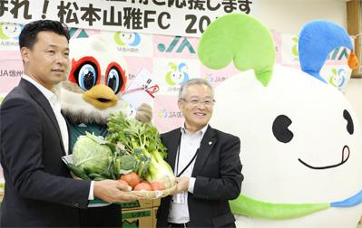 野菜で山雅応援.JPG
