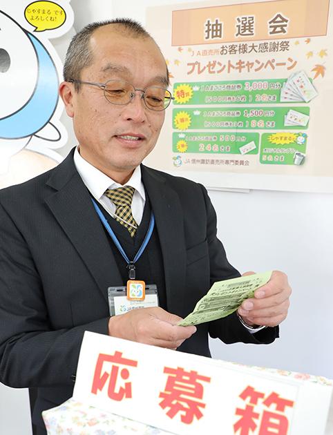 2016直売所プレゼントキャンペーン.JPG