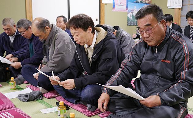 2017地区・集落懇談会1.JPG