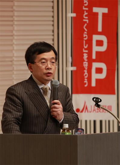 TPP学習会.jpg